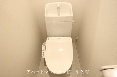 【トイレ】Rucota