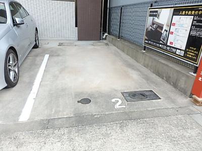 【駐車場】シリウスコート四天王寺