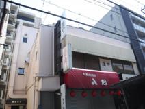 豊田ビルの画像