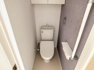 【トイレ】ガーデンヒル