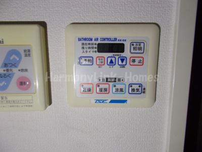 プレール東池袋の浴室乾燥機(リモコン)☆