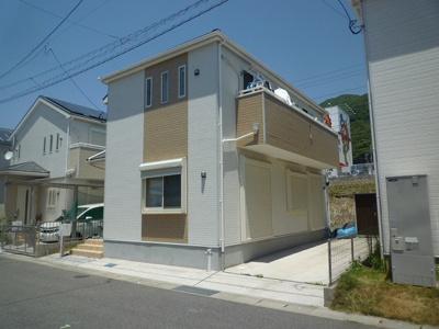 【外観】湯川新町一丁目3番53号