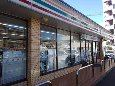 スギ薬局高崎栄町店まで550m