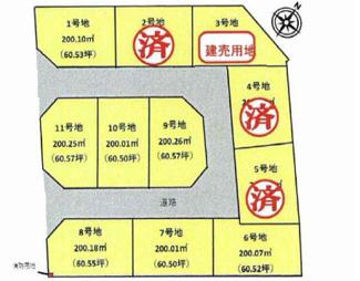 【土地図】ウォームタウン近江八幡西生来Ⅰ 6号地 売土地