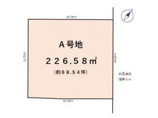 【土地図】近江八幡市友定町 A号地 売土地