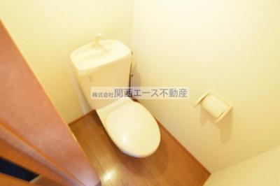 【トイレ】吉田下島マンション