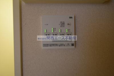 【設備】吉田下島マンション