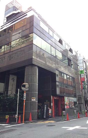 【外観】新橋第2中ビル