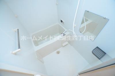 【浴室】ロイヤルハイツ蒲生