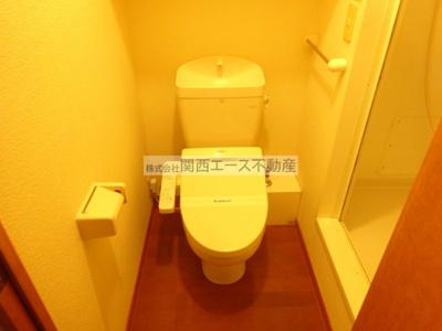 【トイレ】レオパレスフセアジロミナミ