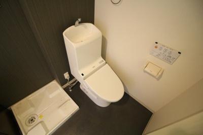 【トイレ】エクル海運町