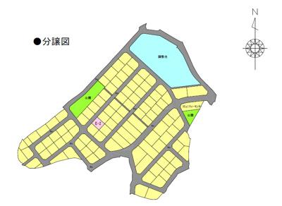 分譲地全体区画図になります。