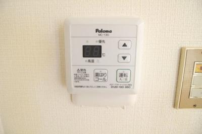 【浴室】メゾンMK神田