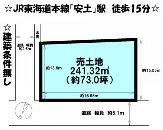【土地図】近江八幡市長田町 売土地