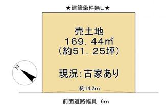【土地図】近江八幡市安土町常楽寺 売土地