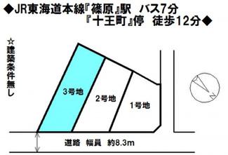 【土地図】近江八幡市小田町 3号地 売土地