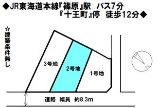 【土地図】近江八幡市小田町 2号地 売土地