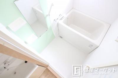 【浴室】エマリタス豊田