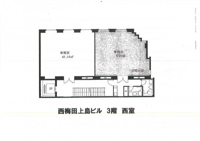 西梅田上島ビル