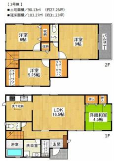 3号棟 ■3250万円 ■土地面積約90.13平米(約27.26坪) ■延床面積/103.27平米(約31.23坪)