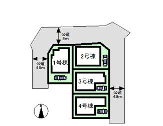 全4区画分譲 3280~3480万円