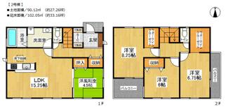 2号棟 ■3380万円 ■土地面積約90.12平米(約27.26坪) ■延床面積/102.05平米(約30.87坪)