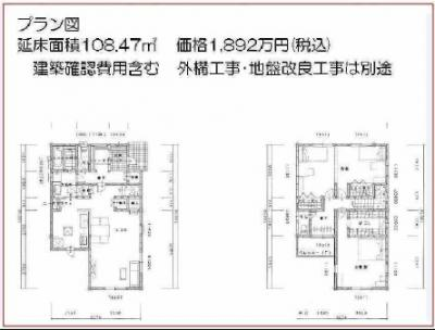 【土地図+建物プラン例】箕面市桜3丁目 土地