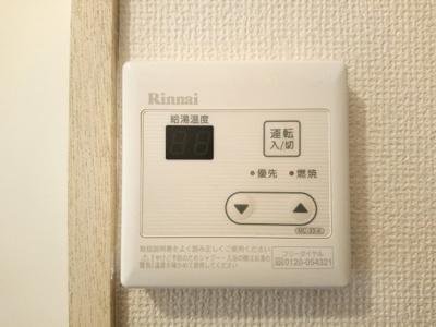 【設備】パステオ高槻 (株)Roots