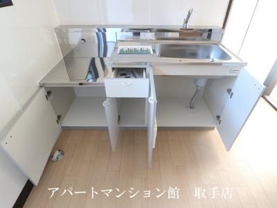 【キッチン】市村ハイツ