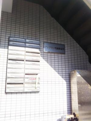 アンブラッセ新検見川の集合ポスト