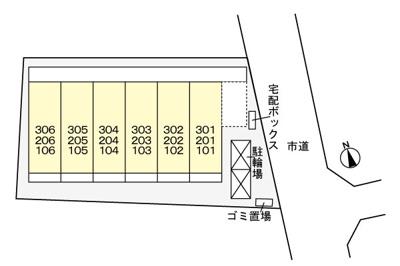 【駐車場】ヌーベル中浦和
