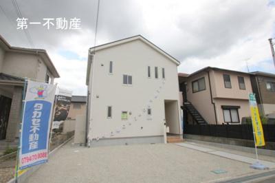 【外観】西脇市高田井町第5