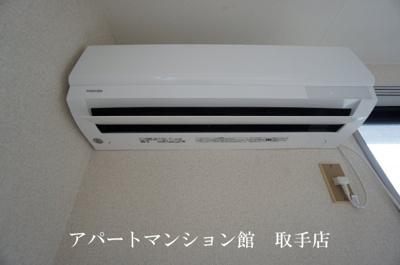 【設備】ヴェルデュールA