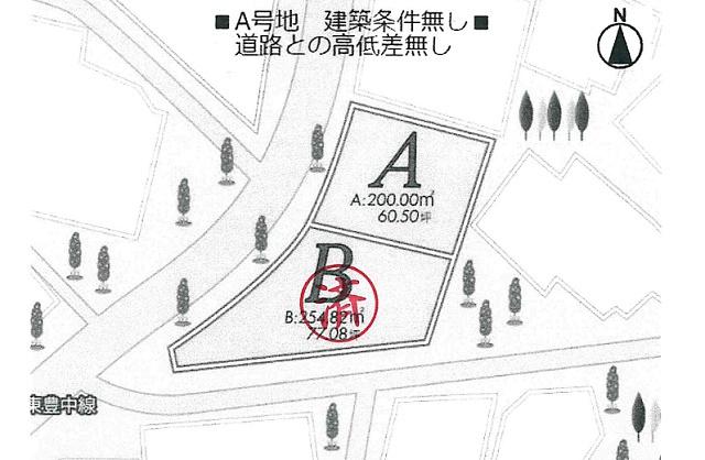 【土地図】東豊中町2丁目A号地建築条件無売地