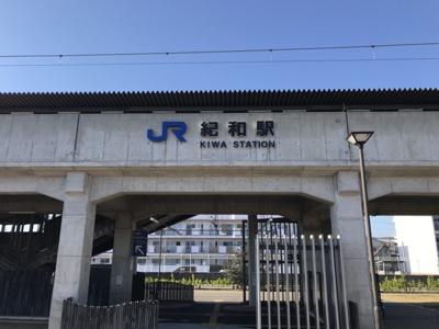 【周辺】元寺町アパート