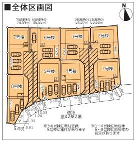 【区画図】いわき市平第13