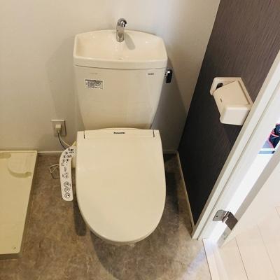 ハーモニーテラス綾瀬のトイレです(同一仕様参考写真)☆