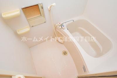 【浴室】エスライズ都島