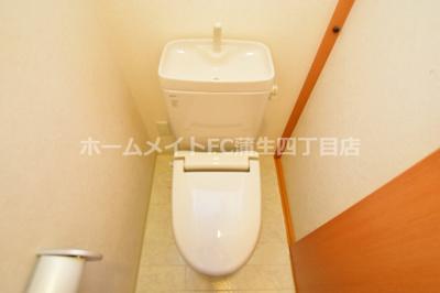 【トイレ】エスライズ都島