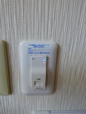 光インターネット使い放題 WiFi無料♪ ※掲載画像は同タイプの室内画像のためイメージとしてご参照ください。