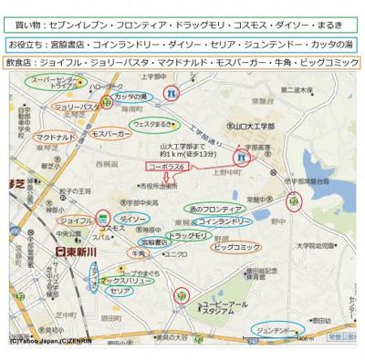【地図】コーポラス6