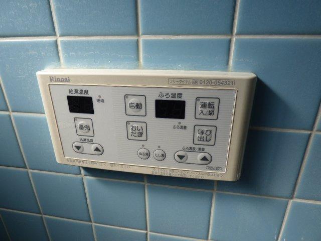 給湯温度を調整できます。