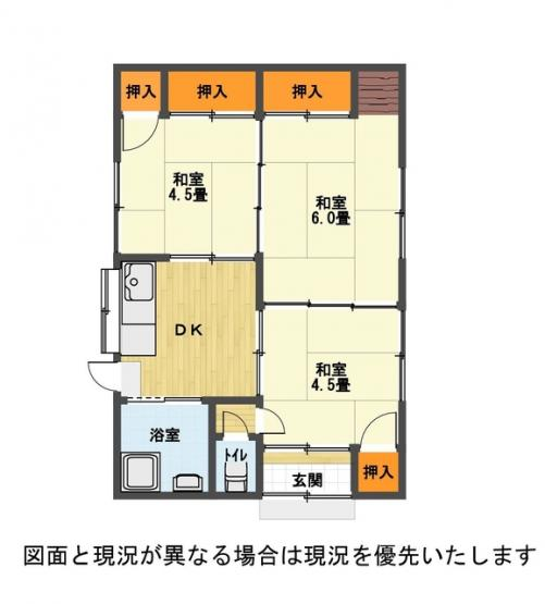 全居室和室。襖を取り外してお部屋を繋げられます。