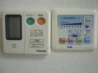 【浴室】豊徳エルム高尾