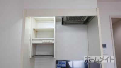 【キッチン】ハレー高槻Ⅱ