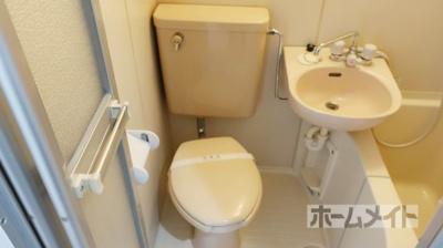 【トイレ】ハレー高槻Ⅱ