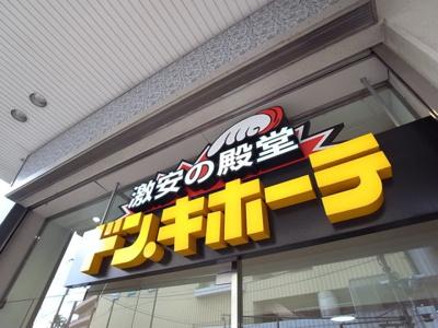 【周辺】サンボナール前原