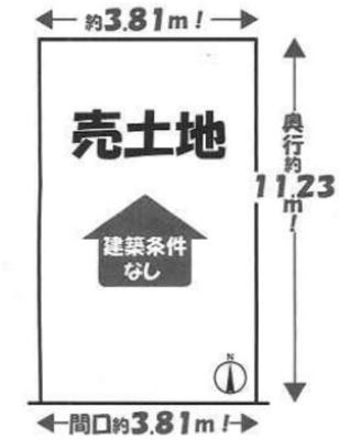 【外観】伏見区羽束師菱川町 建築条件無し売土地
