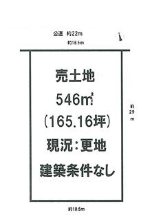 【土地図】小牧市小木東1丁目 売地