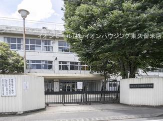 西東京市立田無第四中学校(約700m)
